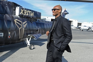 The Sikorsky S-76B was built to carry VIPs like Kobe Bryant. Here's what we know about the helicopter