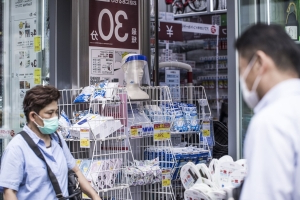 Too Good to Be True? Osaka Says Gargling Formula Can Beat Virus