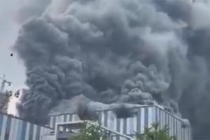 VIDEO. A major fire broke out in a Huawei building in China
