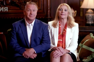 St. Louis Gun Couple to Embark on 'Team Trump' Bus Tour of Luzerne County, PA